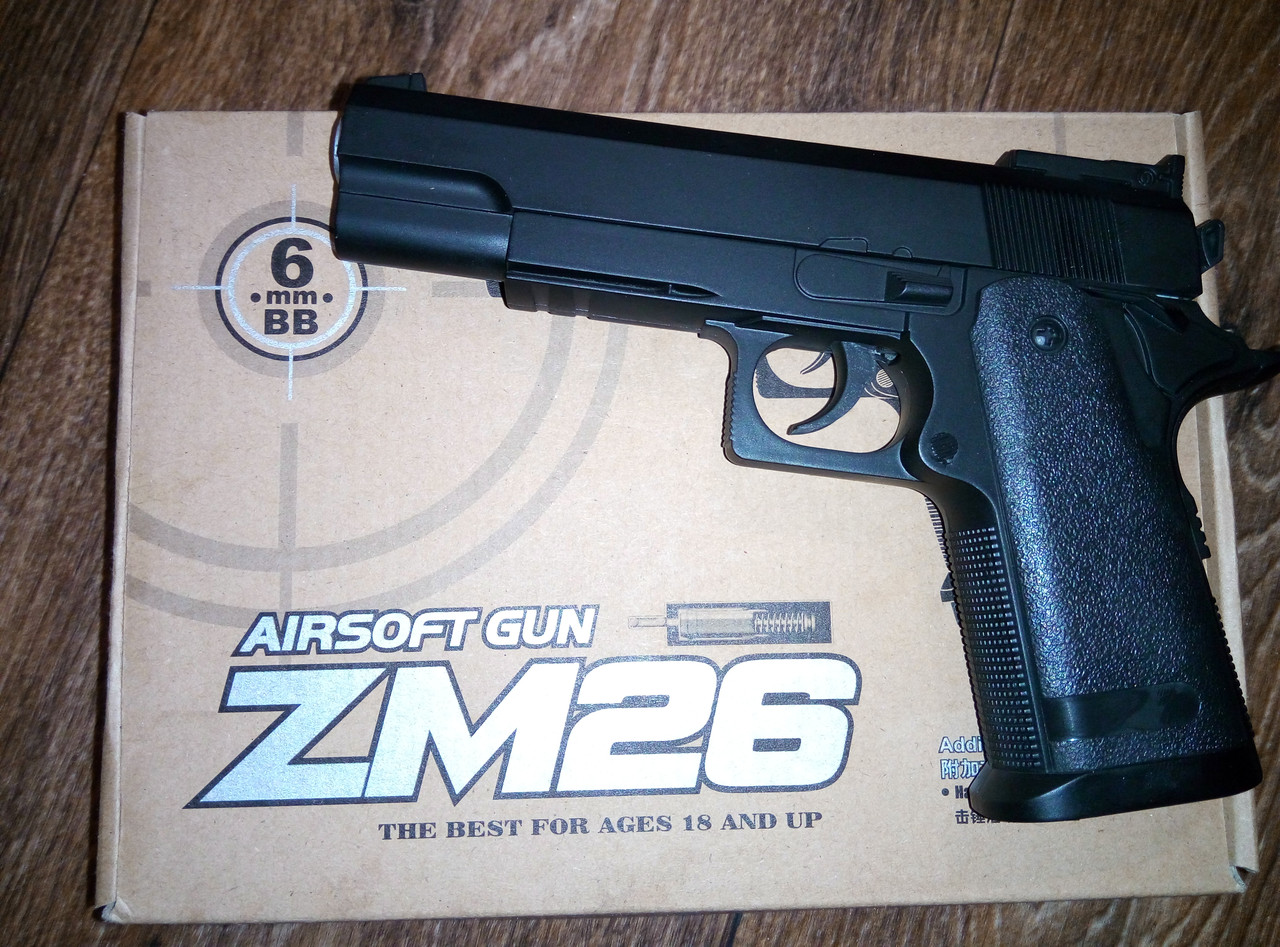 Пистолет железный ZM 26 на пульках