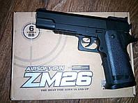 Пистолет железный ZM 26 на пульках, фото 1