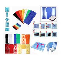 Доска для складывания одежды Clothes Folder