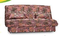 Диван-кровать Радуга Лайт (клик-кляк)