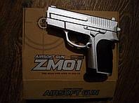 Пистолет железный на пульках ZM 01