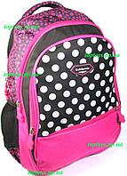 Рюкзак ранец школьный и городской для девочки. Для средней и старшей школы, студентов
