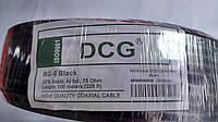 Коаксиальный кабель DCG RG-6 (75Ом) черный