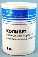 Коливет (колистина сульфат) 100 г ветеринарный антибиотик для цыплят, бройлеров, индюшат и поросят
