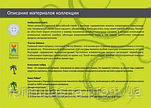 Матрас ортопедический  Evolution Sensitiv, фото 2