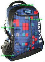Рюкзак ранец школьный и городской универсальный. Для средней и старшей школы