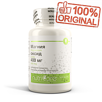 Магния оксид 400 мг - для снижения повышенной кислотности желудочного сока