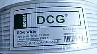 Коаксиальный кабель DCG RG-6 (75Ом) белый