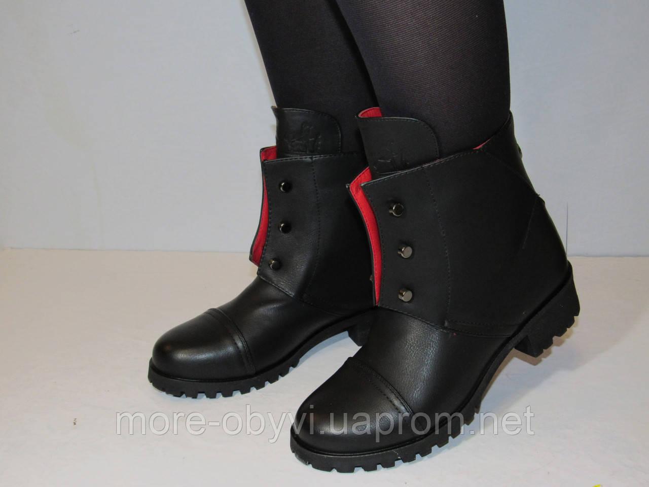 Ботинки (Hermes) весна-осень , размер 36-40, цена 759 грн., купить в ... 249449473d5