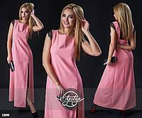 Платье в пол с отделкой гипюром