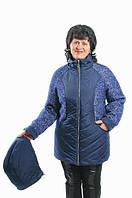 Женская демисезонная красивая куртка до 58 размера