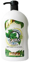 Шампунь для волос Gallus Shampoo Brennnessel 1л