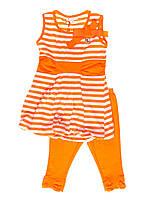 Комплект оранжевый 3 года (Д)
