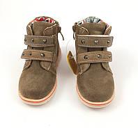 Ботинки демисезонные для мальчика Clibee Нью-Йорк (р.21,24,25,26)