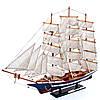 Модель парусного корабля 80 см Constitution 1787 EG8039B, фото 5
