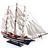 Модель парусного корабля 80 см Constitution 1787 EG8039B, фото 7