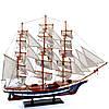 Модель парусного корабля 80 см Constitution 1787 EG8039B, фото 8