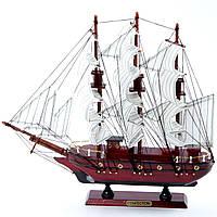 Модель старинного парусника 34 см 3003SG