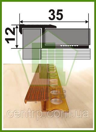 ЛПЗР. Латунный Z-профиль под плитку.