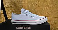 Кеды мужские Converse 30009 Белые