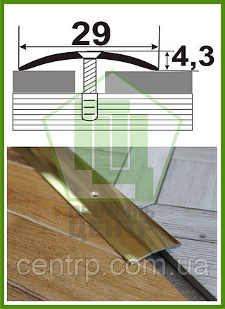 Л 003. Латунный порог (профиль) стыковочный, гладкий. Ширина 30мм. Длина 2,7м.
