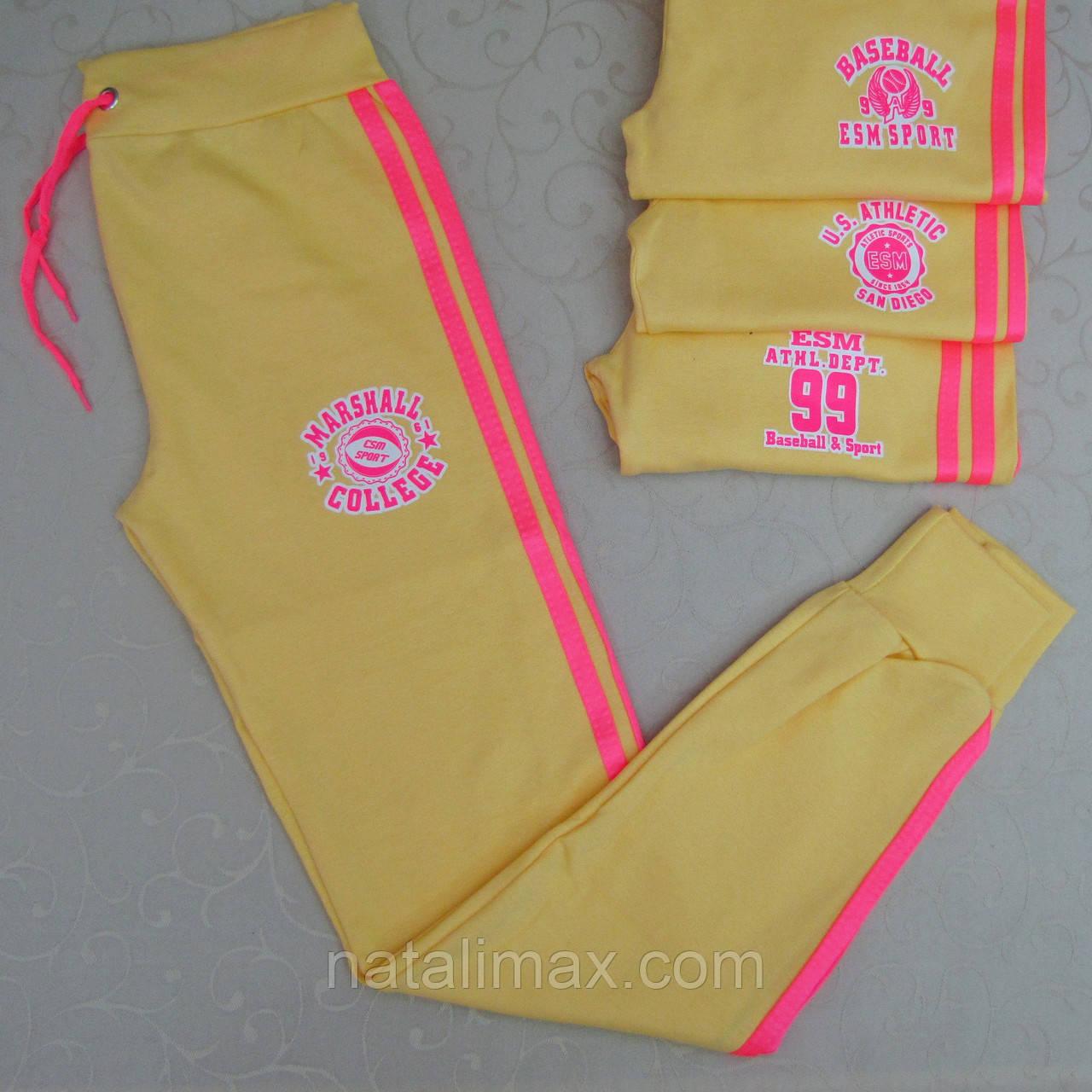 Спортивные брючки женские, cotton, 44-50 рр,Турция. Спортивные штаны женские из хлопкового трикотажа