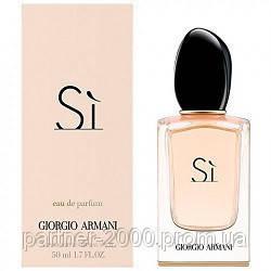 Si Giorgio Armani edp 100 ml (Женская Туалетная Вода) Женская парфюмерия