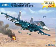 """Российский истребитель-бомбардировщик """"Су-34"""". Звезда"""