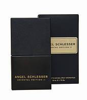 Angel Schlesser Oriental Edition II edt 75 мл (Женская Туалетная Вода) - Женская парфюмерия