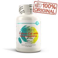 Остео-Каль с глюкозамином (Ostion Cal with Glucosamine) – дополнительный источник кальция и глюкозамина