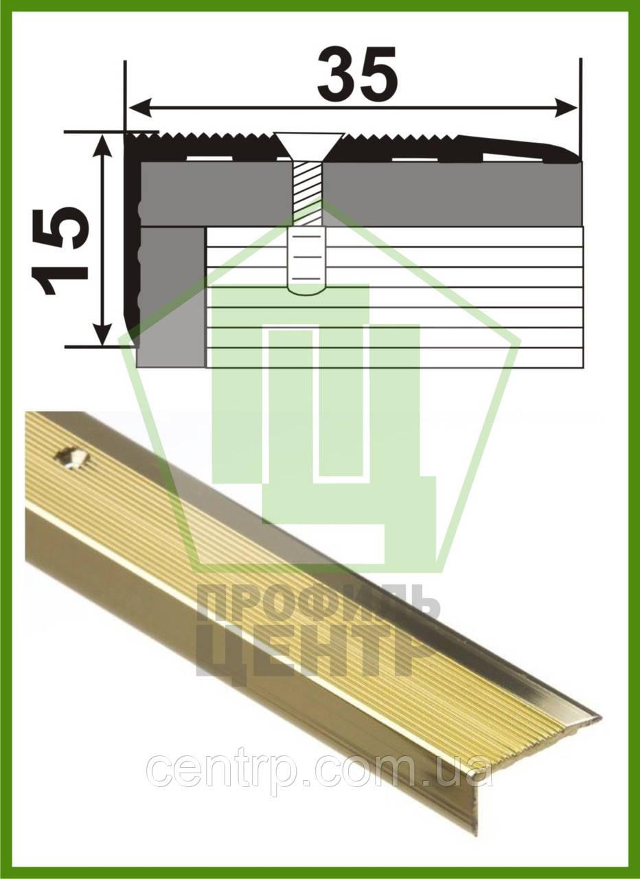 Л 015. Латунный профиль угловой, лестничный, 35*15мм. Длина 2,7м