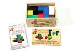 Кубики Нікітіна Кубики для всіх / Сообразилка Розумний лис (90048), фото 2
