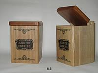 Деревянные контейнеры Made For Cooking Black