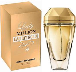 Paco Rabanne Lady Million Eau My Gold  80 мл (Люкс) Женская парфюмерия