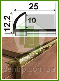 НЛП 10. Латунный наружный угол для плитки.