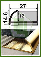 НЛП 12. Латунный наружный угол для плитки.