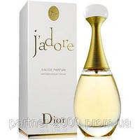 """Christian Dior """"J'Adore"""" 100 мл (Женская Туалетная Вода) (Люкс) Женская парфюмерия"""