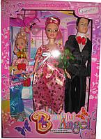Набор кукол Семья (беременная)кукла , кен,дочка, пупс, 2 платья,