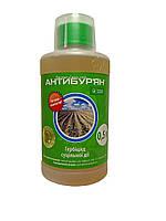 Антибурьян 500 мл (Укравит)