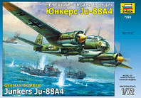 "Немецкий бомбардировщик ""Ju-88А4"".Звезда"