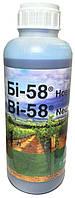 БИ-58® НОВЫЙ 1 л. BASF (Германия)