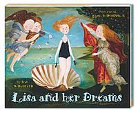Ліза та її сни