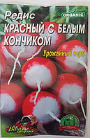 Редис Красный с белым кончиком, раннеспелый, 20 гр. (Organic)