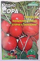Редис Сора, раннеспелый, 20 гр. (Organic)