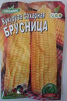 Кукуруза сахарная Брусница, среднеспелая, 30 гр. (Organic)