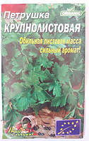 Петрушка Крупнолистовая, скороспелая, 20 гр. (Organic)