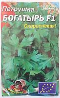 Петрушка Богатырь F1, скороспелая, 20 гр. (Organic)