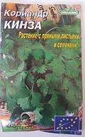 Кориандр Кинза, 20 гр. (Organic)