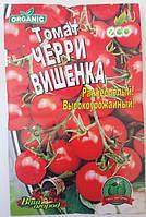 Томат Черри Вишенка, раннеспелый, 3 гр. (Organic)