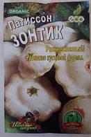 Патиссон Зонтик, раннеспелый, 20 гр. (Organic)
